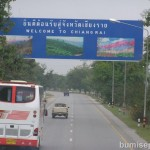 Thailand by Bus (Part 4) – Chiangrai > Maesai