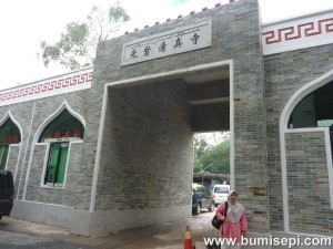 Mosque in Guangzhou, CHINA (Abi Waqas Mosque)