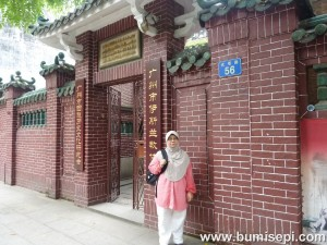 Mosques in Guangzhou, CHINA (Huai-sheng Mosque)