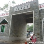 Mosque in Guangzhou, CHINA (Abi Waqas Mosque)